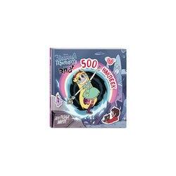 Bücher EKSMO 8495375 kinder bildung enzyklopädie alphabet wörterbuch buch für baby MTpromo