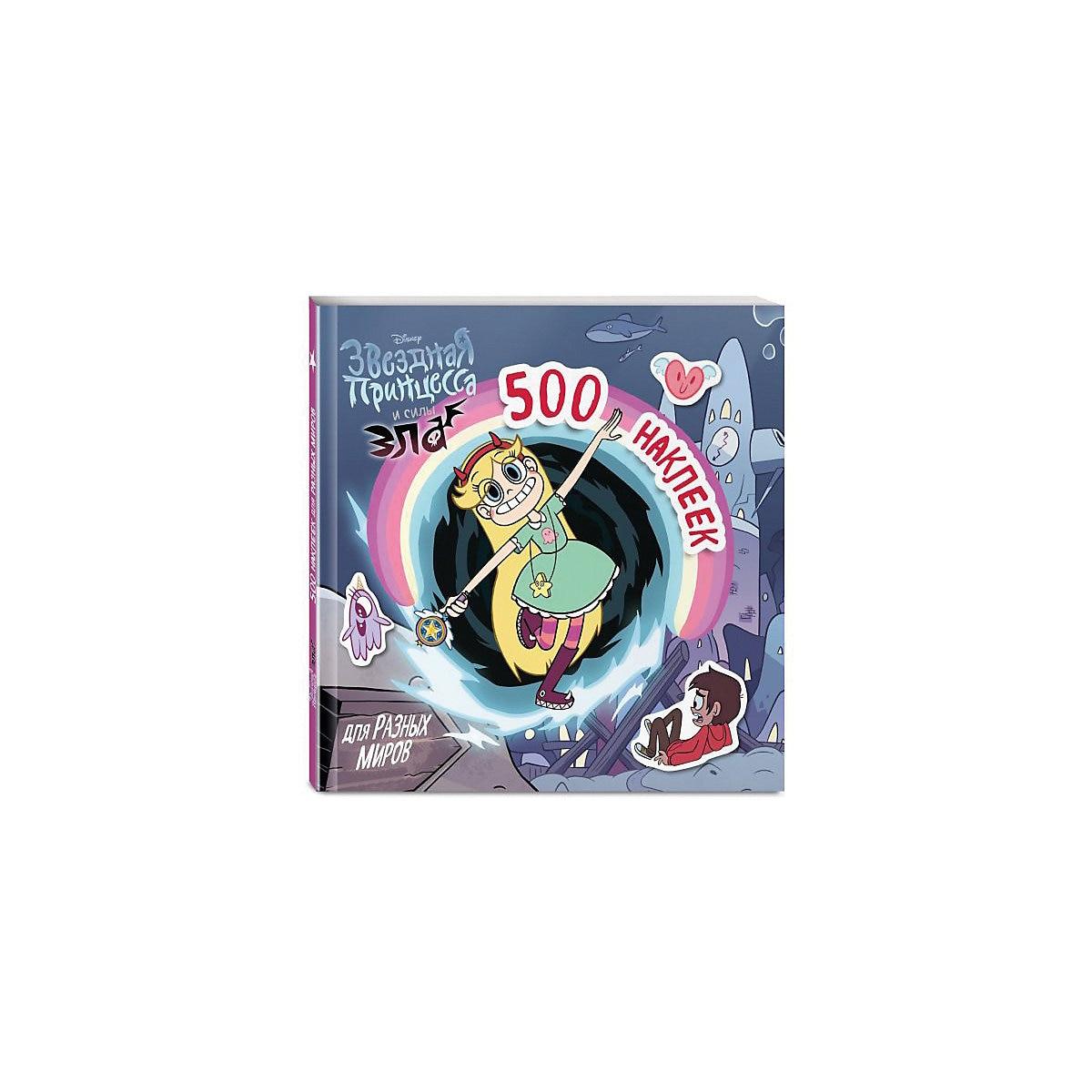 Livres EKSMO 8495375 enfants éducation encyclopédie alphabet dictionnaire livre pour bébé MTpromo