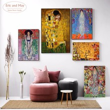 Gustav Klimt Kiss Classic Art Painting Canvas  Wall Pictures For Living Room Home Decoration Decor No Frame