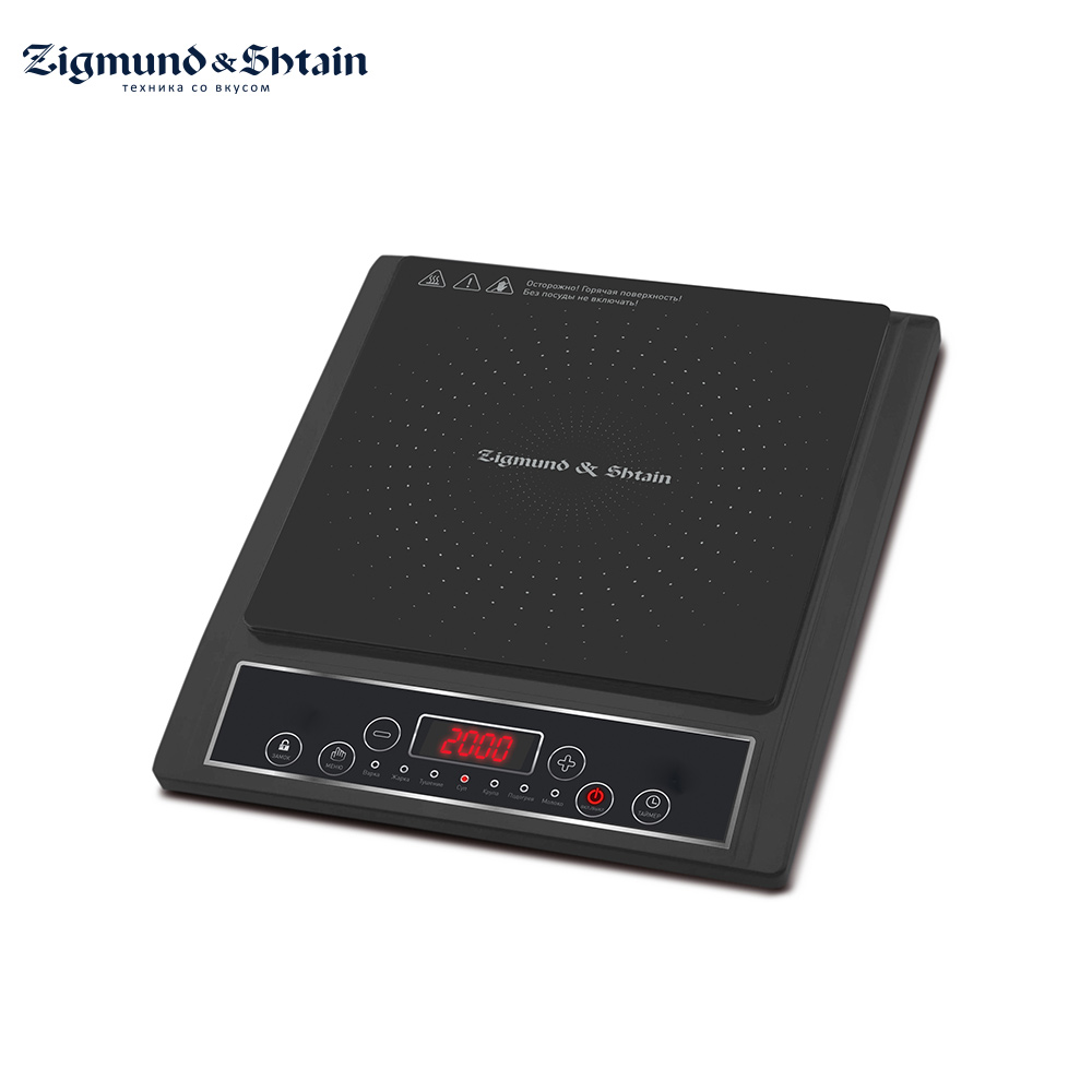 Induction Cookers Zigmund&Shtain ZIP-553 cooker cooking plate plates hot electric цена и фото