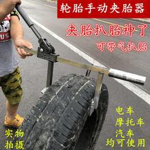 Машина для демонтажа шин вакуумный аппарат смены ручная машина