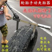 タイヤ解体機真空タイヤチェンジャー手動操作タイヤ交換機タイヤ削除工作機械 1202
