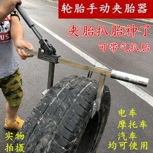 Image 1 - Lốp Tháo Dỡ Máy Hút Chân Không Lốp Changer Hoạt Động Hướng Dẫn Lốp Thay Đổi Lốp Máy Loại Bỏ Máy Công Cụ 1202