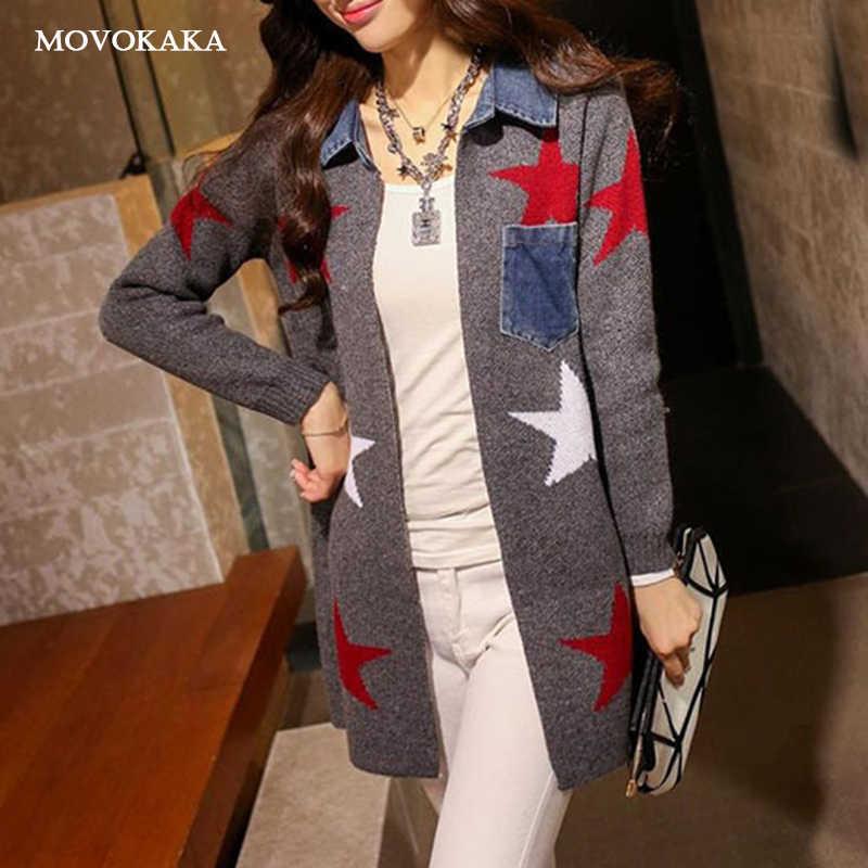 MOVOKAKA свитера женский кардиган свитер женский вязаный пальто женский зимний Серый кардиган женский длинный теплый Женский вязаный кардиган