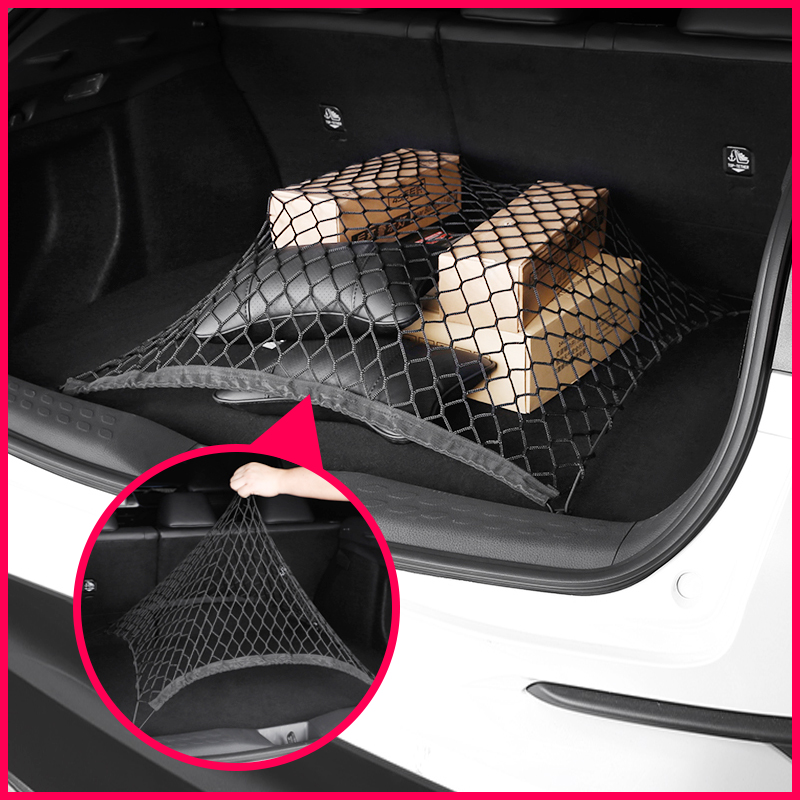 A Little Change Car-styling Car Trunk Cargo Mesh Net Luggage For TOYOTA C-HR CHR 2017 2018