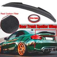 High Quality Real Carbon Fiber For BMW F22 M235i F87 M2 2014 2018 Car Trunk Spoiler Wing PSM Style Rear Lip Wing Spoiler