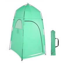 TOMSHOO Outdoor Shower Bath Tent Portable Beach Tent Changing Fitting Room Tent Camping Privacy Toilet Shelter Beach Tent(China)