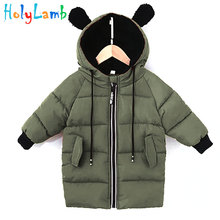 2018 Children Boys Girls Winter Coat Baby Winter Warm Outerwear Snowsuit Overcoat Baby Girl Clothes Winter Down Jacket Clothes 2018 children jackets for girls cotton winter coat girls baby winter kids warm outerwear hooded coat snowsuit overcoat clothes