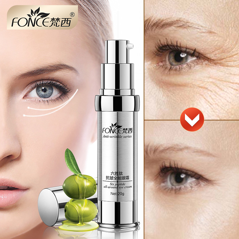 Cuidados Com A Pele Anti Rugas Creme Para Os Olhos Seis Peptídeos coreano Saco Endurecimento Soro Anti Envelhecimento Remover Círculo Escuro olho nutrir Bálsamo máscara 20g