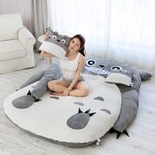 180x120CM My Neighbor Totoro Tatami Sleeping Double Bed Beanbag Sofa For Children Warm Cartoon Tatami Sleeping Bag Mattress