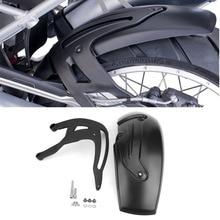 1 компл. мотоцикла задний Hugger Fender крыло брызговик Guard для BMW R1200 GS LC R1200GS LC Adventure 2013-2018 accesorios