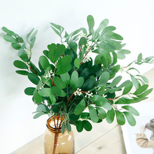 Lan Yun Artificial Flowers 9 Fork Jujube Leaf to Beam Simulation Plant Plants Wedding Home Decoration Pot Flo
