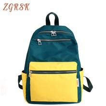 Female Fashion Nylon Backpack Bag High School College Student Campus Panelled Backpacks For Teenagers Girls Back Pack Bagpack