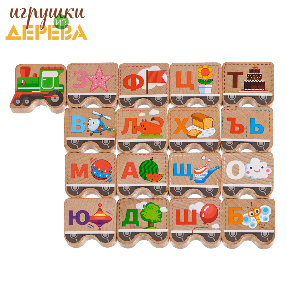 Sorting, Nesting, Stacking toys Igrushki iz dereva D001 learning educational for kids play Toys Wood toy game boys girls toywood wooden fun ball puzzle toy for kids wood
