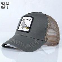 Bordado Animal gorra de béisbol hombres mujeres Unisex sombrero de Sol de  malla transpirable Snapback Lobo gorras Hip Hop . 6416393df75