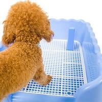 HanHanLeYuan Health Convenience Pet Dog Fence Toilet Detachable Dog Cat Bedpans Portable Indoor Puppy Pee Toilet Bowl