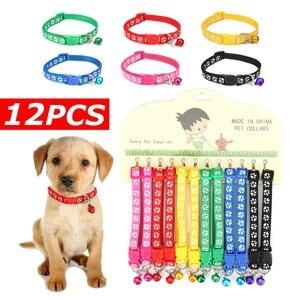 12Pcs/set Adjustable Pet Colla