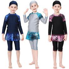 มุสลิม 3 ชิ้นเด็กสาว Modesty ชุดว่ายน้ำชุดว่ายน้ำ Burkini อิสลามเสื้อผ้าฝาครอบ Beachwear ชุดว่ายน้ำพิมพ์ Patchwork ใหม่