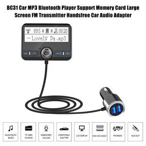 BC31 Car MP3 Bluetooth Player