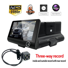 4.0 inch 1080P three Lens Full HD Car DVR Camera 170 Degree Night Vision Rearview Auto Car Dash Camera Recorder G-sensor dashcam 1080p hd 5 inch car dvr video night vision rearview mirror 170 degree wide lens dash cam camera recorder g sensor