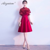 45c20847cc8722 Red Bride Short Cheongsam Dress Women Traditional Chinese Qipao Wedding  Dresses Classic Princess Gowns Robe Rouge
