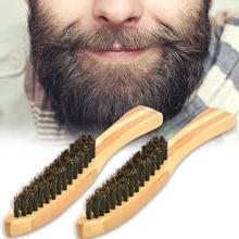 Szczotka do brody szczecina z dzika dla mężczyzn wąsy grzebień do golenia masaż twarzy czyszczenie włosów szczotka bukowa długa rączka