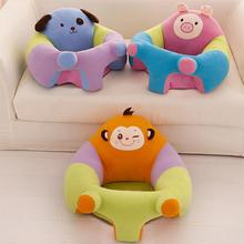 Infant Baby Sofa Baby Seat Support Baby Safety Seat Shatter-Resistant Safety Sofa Innovative Baby Learning Seat Dropshiping