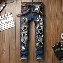 Retro Nostalgia Slim Skinny Denim Jeans Men Casual Men Punk Style Long Pants Trousers Brand Biker Jean 2019 New Arrivals Jeans 2016 summer utr thin fashion men s jeans casual jean trousers skinny denim jeans famous brand slim fit jeans 4 colors