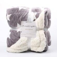 Взвешенное Фланелевое Флисовое одеяло, зимнее, для взрослых, мягкое, толстое, шерпа, пледы, одеяло для дивана, кровати, дивана, Frazadas Mantas De Cama Cobertor
