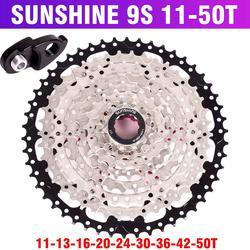 SUNSHINE SZ 9 biegowa kaseta 11 50T rower górski szeroki stosunek rower mtb 9 S wybieg kompatybilny z M430 M4000 M590 Freewheel w Wolnobiegi rowerowe od Sport i rozrywka na