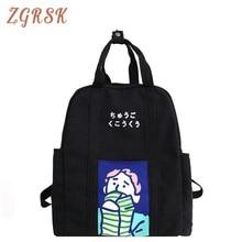 Teensgers Girl Backpacks Bag Female Fashion Canvas Back Pack College Student Campus For Women Designers Bagpack