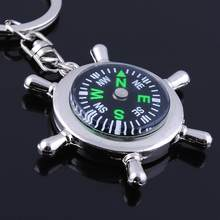 Punk style retro metal compass keychain creative practical small gift steering wheel compass men's pendant keychain(China)