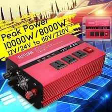 Car Solar Power Inverter 10000W Power Sine Wave Converter DC 12V 24V To AC 220V Sine