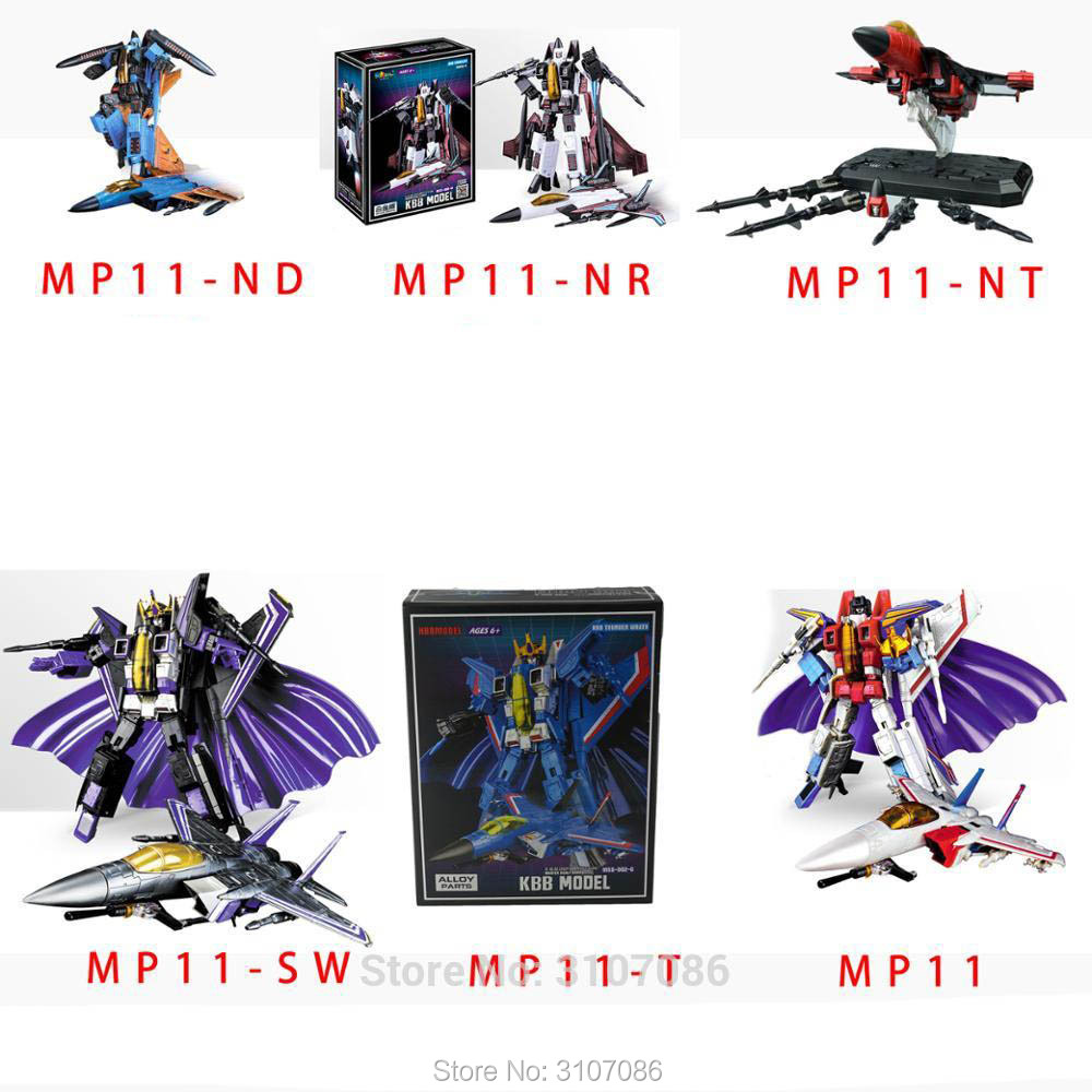 Transformation G1 MP11 MP 11 STC Ramjet Thrust Thunder Six Brother F15 Air Craft Fighter Alloy