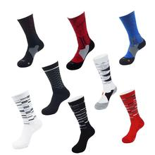 Sports Trendy Socks Men's Elite Socks Sweat-Absorbent Non-Slip Towel Bottom Basketball Racing Big Size Breathable Stocking цена