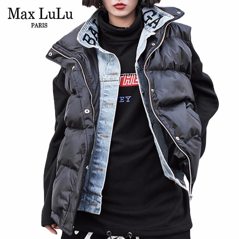 Max LuLu Luxury Korean Style Waistcoat Ladies Denim Patchwork Streetwear Womens Padded Winter Vest Warm Gilet