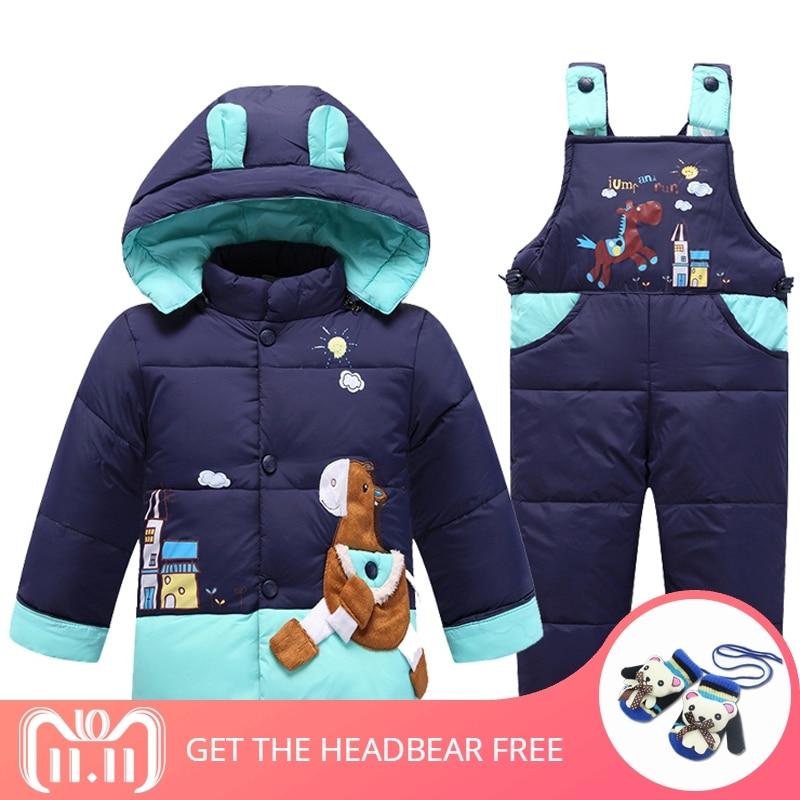 f05699af4 IYEAL Boys Snowsuit Cute Cartoon Warm Thick Baby Boy Winter Coat Kid ...