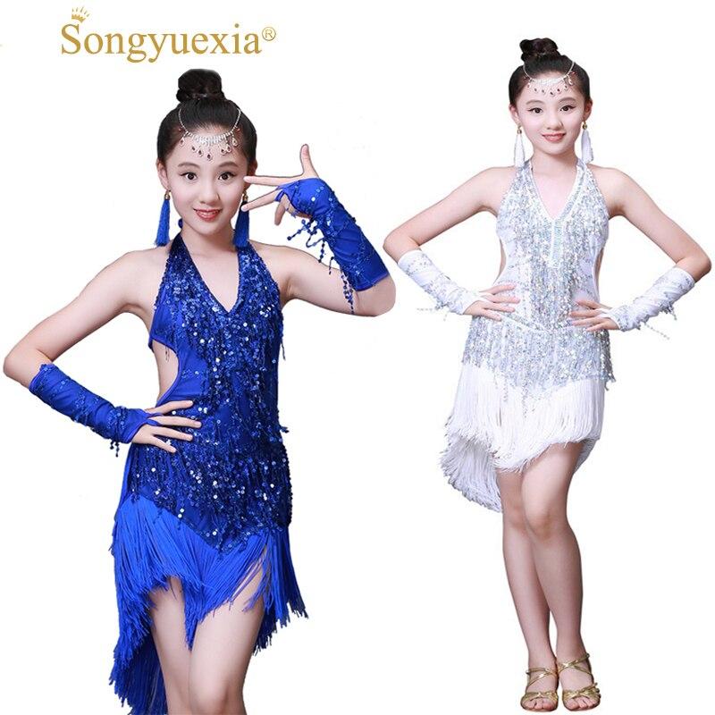 SONGYUEXIA/детская юбка для латинских танцев; Танцевальная одежда для подростков; Платье для латинских танцев с кисточками и блестками для девоч