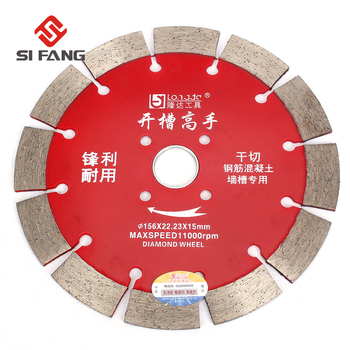 SI FANG 2Pc 6Inch(156mm) Dry Cutting Disc Diamond Saw Blade Rotary Tool for Concrete,Stone,Cement wall,Slotted Saw Blade Quality фото