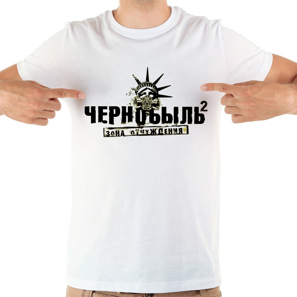 chernobyl exclusion zone <font><b>funny</b></font> <font><b>tshirt</b></font> homme summer new white casual short sleeve cool t shirt men plus size image
