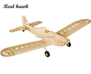 Image 1 - RC Plane Laser Cut Balsa Wood Airplane Astro Junior Frame without Cover Wingspan 1380mm Balsa Wood Model Building Kit