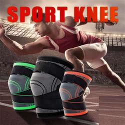 2019 1 шт. Регулируемый 3D ткачество Спорт давление наколенники Поддержка Brace травма Давление защиты для мужчин женщин Повседневное упражн