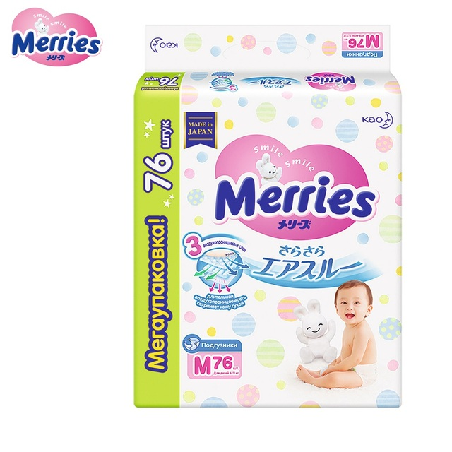 Подгузники Merries M (6-11 кг) 76 шт.