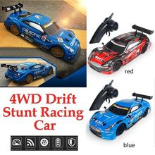 2.4G High-speed Remote Control Racing Professional Four-wheel Drive Drift Off-road RC Sports Car Rechargeable Children's Toys
