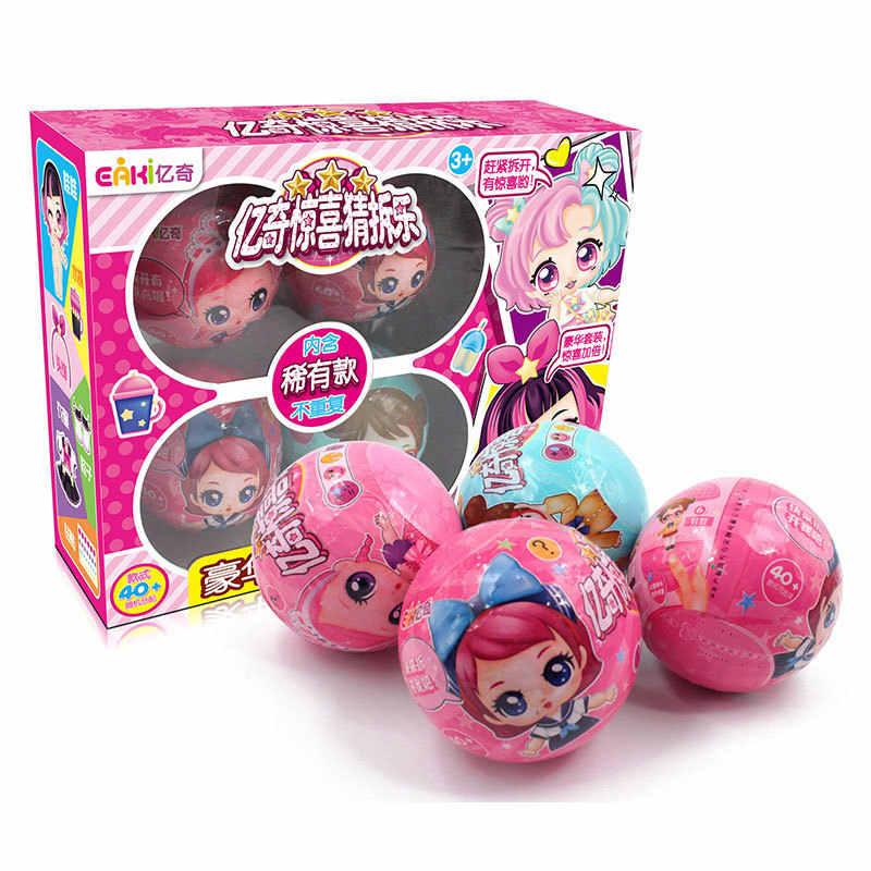 4 قطعة حقيقية الأصلي لتقوم بها بنفسك الاطفال لعبة لول دمية الكرة مع صندوق لغز اللعب Lols دمى لفتاة الأطفال هدايا عيد الميلاد دعوى