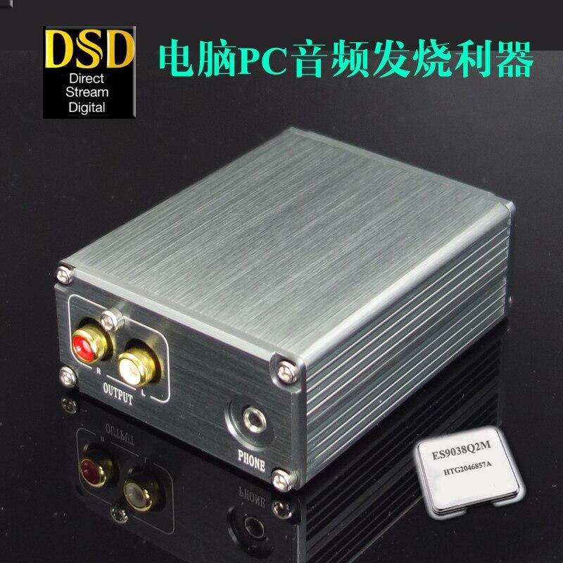 Impressionnant PC portable DAC ES9038Q2M prend en charge le décodage 384 K/32BIT et DSD pour 3 principaux systèmes grand public utilisant des décodeurs audio USB
