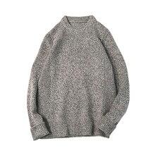 Осенний и зимний свитер с узором, мужской свитер, круглый вырез, сплошной цвет, длинный рукав, вязаный толстый свитер, кардиган, топы