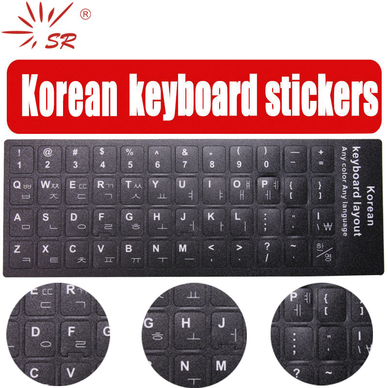 Multilingual Language Standard Layout Keyboard Film Stickers For Computer Laptop