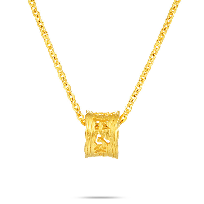 Latest Gold Necklace Designs Keep Color No Fade Six Word Transfer Beads Pendant Necklace Chain Necklaces Aliexpress