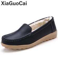 Women Shoes Winter Warm Woman Flats Loafers Slip-on Moccasins Fashion Ladies Footwear Plush Pregnant Female Doug Shoes Gommino